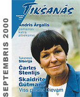 Septembris 2000